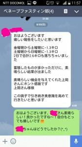 2015-08-30_13.35.09