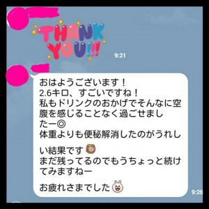 2015-08-30_13.37.44